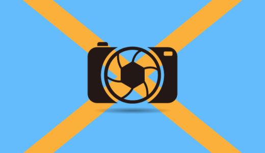 Camera RAWフィルターが開けない!は、この2箇所を見ればほぼ解決